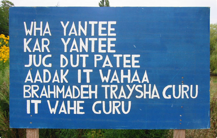 Wha Yantee / Kundalini Yoga Mantra